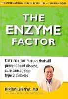enzyme-factor-hiromi-shinya-hardcover-cover-art